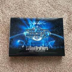 """Thumbnail of """"三代目 J Soul Brothers from EXILE TRIBE/LI…"""""""