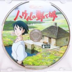"""Thumbnail of """"DVDのみ(ほぼ新品) 「ハウルの動く城」〈本編ディスク〉のみ"""""""