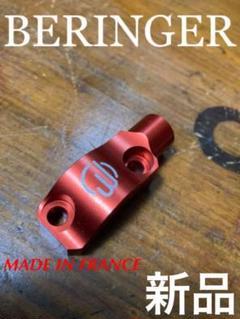 "Thumbnail of ""新品ベルリンガーBERINGERミラーホルダーMHOLDB-R"""