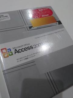 """Thumbnail of """"マイクロソフトオフィスアクセス2003アカデミック"""""""