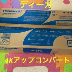 "Thumbnail of ""Panasonic ブルーレイ DIGA DMR-BW1050"""