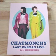"Thumbnail of ""チャットモンチー/CHATMONCHY LAST ONEMAN LIVE~I …"""