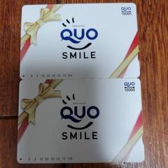 "Thumbnail of ""新品 未使用 QUOカード 20000円分 10000円×2枚"""