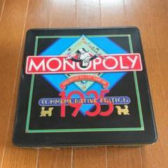 "Thumbnail of ""モノポリー 1935年 記念版(日本語)★ 復刻版 限定版 缶入り コレクション"""