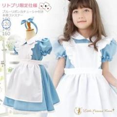 "Thumbnail of ""新品 不思議の国のアリス 衣装 コスプレ 子供 120"""