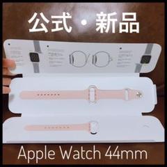 "Thumbnail of ""Apple Watchのスポーツバンド ピンク 正規品"""