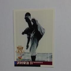 """Thumbnail of """"BBM 沢村 栄治 野球カード"""""""