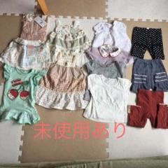 "Thumbnail of ""90㎝ 夏物 セット 未使用あり 半袖"""