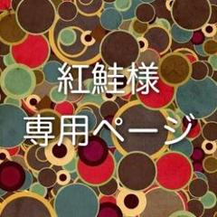 "Thumbnail of ""新品 Tシャツ型 夏半襦袢 LLサイズ 絽衿 着物インナー 日本製 593"""