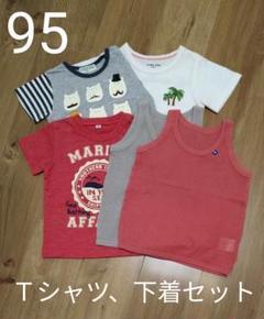 "Thumbnail of ""男の子 Tシャツ 3 枚、下着 2 枚セット GLOBAL WORK 西松屋"""
