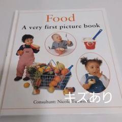 "Thumbnail of ""幼児用英語キッズ ピクチャーブック Food"""