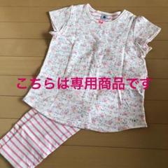 "Thumbnail of ""プチバトー (パジャマ)_10ans/14cm"""