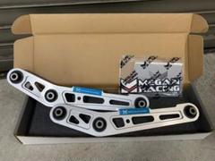 "Thumbnail of ""Megan Racing リアロアアームVer2 MRS-CA-HC92-T2"""