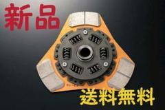 "Thumbnail of ""TRD 強化 クラッチディスク(メタル) 86 BRZ用  ZN6 ZC6"""
