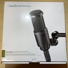 "Thumbnail of ""audio−technica AT2020 サービス付"""