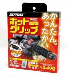 """Thumbnail of """"デイトナ バイク用 グリップヒーター 巻き付け式 USBタイプ 98571"""""""