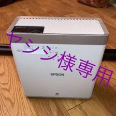 """Thumbnail of """"EPSON EF-100W"""""""