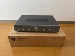"Thumbnail of ""Cambridge a Audio AX A25  USED"""