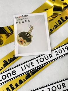 """Thumbnail of """"Sexy Zone PAGES 大阪限定チャーム&金テ2種各1ずつ"""""""