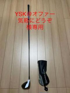 "Thumbnail of ""テーラーメイド M2 FW 3W"""