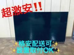 "Thumbnail of ""ET1787A⭐️TOSHIBA REGZA液晶カラーテレビ⭐️"""