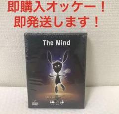 """Thumbnail of """"ザマインド カードゲーム ボードゲーム 人気 新品 ホームパーティー パーティー"""""""