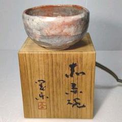 "Thumbnail of ""抹茶茶碗 (赤楽焼)"""