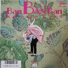 "Thumbnail of ""KUWATA BAND/桑田佳祐/BAN BAN BAN/鰐/EP盤"""