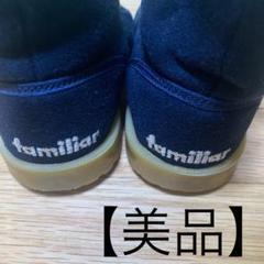 """Thumbnail of """"【familiar】タッセル付きブーツ 15.0cm 美品"""""""