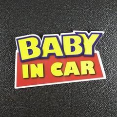 "Thumbnail of ""BABY IN CARマグネットステッカー チャイルドシートとご一緒に"""