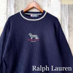 """Thumbnail of """"90's CHAPS Ralph Lauren ラルフローレン ウールニット"""""""