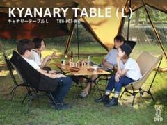 "Thumbnail of ""キャナリーテーブルL TB8-807-WD"""