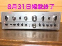 """Thumbnail of """"DENON PMA-700Z プリメインアンプ 完全動作品 ★送料込み"""""""