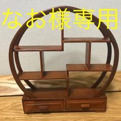 "Thumbnail of ""中国茶器 飾り棚"""
