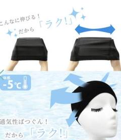 "Thumbnail of ""涼感アイスシルクコットンキャップ 【ブラック1枚】敏感肌用 ケア帽子 コットン"""