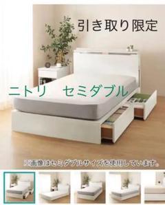 "Thumbnail of ""二トリ ベッドフレーム セミダブル 白 ホワイト コンセント ベッドライト付き"""