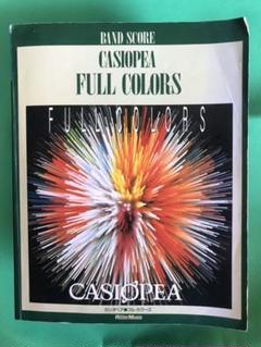"Thumbnail of ""CASIOPEA   FULL COLORS 楽譜 スコア"""