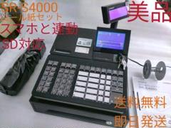 "Thumbnail of ""CASIOレジスターSR-S4000 中古品 黒"""