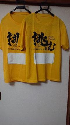 "Thumbnail of ""阪神タイガースTシャツ"""