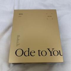 "Thumbnail of ""seventeen ode to you DVD Blu-ray 特典付き"""