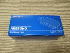 """Thumbnail of """"DC2インテグラ フロントブレーキパッド(AKEBONO AN-358WK)"""""""