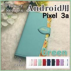 "Thumbnail of ""Google Pixel 3a 手帳型 ケース グリーン 緑 花柄/334"""