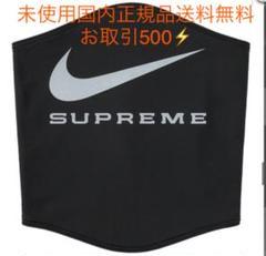 "Thumbnail of ""Supreme Nike Neck Warmer Black"""
