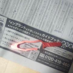 "Thumbnail of ""アドレスV125 用 メーター ワイヤー ホルダー"""