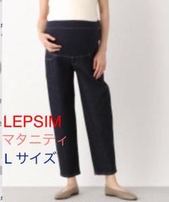 """Thumbnail of """"LEPSIM マタニティ デニムパンツ L"""""""
