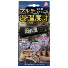 "Thumbnail of ""日本動物薬品 ニチドウ 爬虫類 両生類用 マルチ湿温度計"""