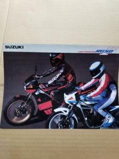 "Thumbnail of ""バイクカタログ SUZUKI RG50-Γ 型式A-NAIIA  A4判 全4面"""