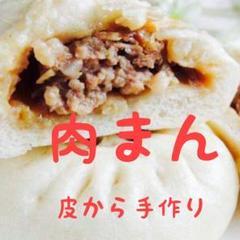 "Thumbnail of ""【本場肉まん】肉まん4個+野菜まん4個"""