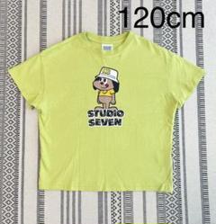 """Thumbnail of """"GU ジーユー スタジオセブン コラボ Tシャツ 120cm"""""""