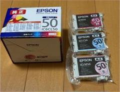 "Thumbnail of ""EPSON IC6CL50 マゼンタ、ライトシアン、ライトマゼンタ"""